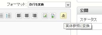 convert-button-v51.jpg