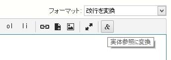 convert-button-v6.jpg