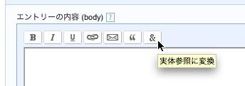convert-button.jpg
